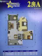 祈福南湾半岛2室2厅1卫73--77平方米户型图