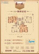 潮州恒大山水城3室2厅2卫124--127平方米户型图