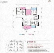 京华假日湾2室2厅1卫0平方米户型图