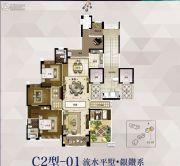 雅居乐御龙山3室4厅3卫232平方米户型图