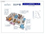 碧桂园海湾1号3室2厅2卫110平方米户型图