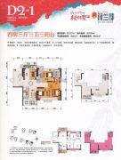 梧桐墅四期・荷兰郡4室3厅3卫127平方米户型图