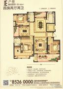 万濠星城4室2厅2卫166平方米户型图