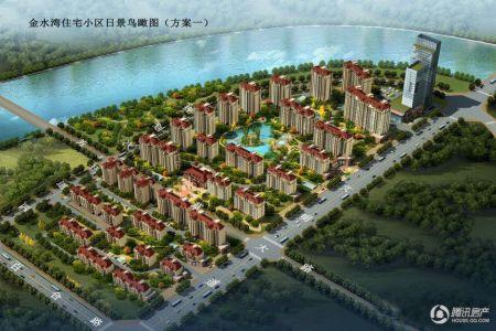 弘康・金水湾