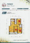 奥林嘉园3室2厅2卫129--139平方米户型图