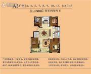 开元上府4室2厅2卫160平方米户型图