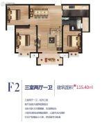 铭泰瑞云佳苑3室2厅2卫115平方米户型图