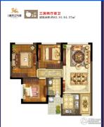 鸿通・春天江与城3室2厅1卫63--64平方米户型图