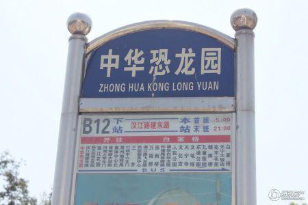 中海锦��湾