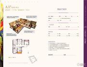 曲江・紫金城3室2厅2卫117平方米户型图