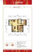 南湖观邸2室2厅1卫99平方米户型图