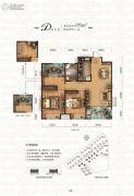 中海・华山珑城2室2厅1卫95平方米户型图