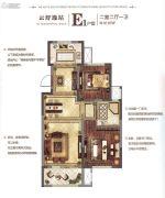 中粮朗云2室2厅1卫87平方米户型图