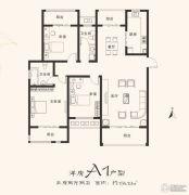建业桂园3室2厅2卫154平方米户型图