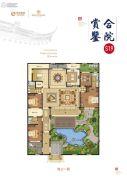 绿城紫薇公馆0平方米户型图