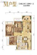 金科星辰3室2厅1卫0平方米户型图