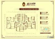 大同恒大绿洲4室2厅2卫140--170平方米户型图