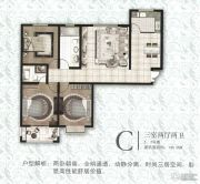 万浩俪城3室2厅2卫145平方米户型图