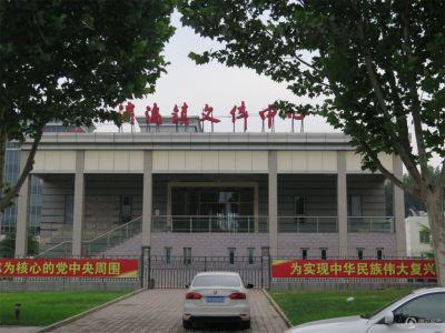 中国铁建・花语金郡