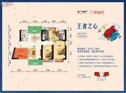 广电兰亭时代4室2厅2卫134--136平方米户型图