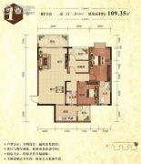 华厦丽景湾3室2厅2卫109平方米户型图