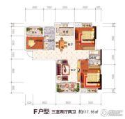 随州世纪未来城3室2厅2卫117平方米户型图