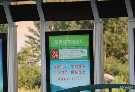 中梁翡翠滨江