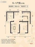 物华国际2室2厅1卫0平方米户型图