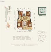 佳源・优优花园二期4室2厅2卫128--140平方米户型图