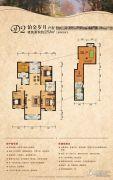 唐郡名邸3室2厅2卫0平方米户型图