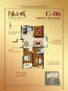 美好易居城 高层3室2厅2卫130平方米户型图