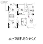 广天颐城3室2厅1卫106平方米户型图