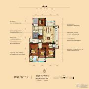 绿城・玉兰花园4室4厅4卫173平方米户型图