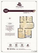 美林艺墅/美林・幸福里3室2厅2卫115平方米户型图