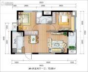 汉口公馆・远洋心汉口二期2室2厅1卫73平方米户型图