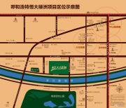 呼和浩特恒大绿洲交通图