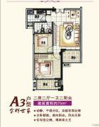 金南门2室2厅1卫75平方米户型图