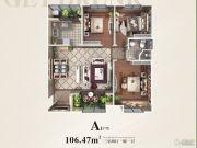 嘉天弥香郡3室2厅1卫106平方米户型图