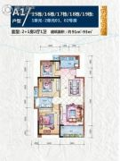 山湖海・上城3室2厅1卫0平方米户型图