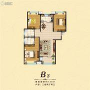 迦南美地3室2厅2卫136平方米户型图