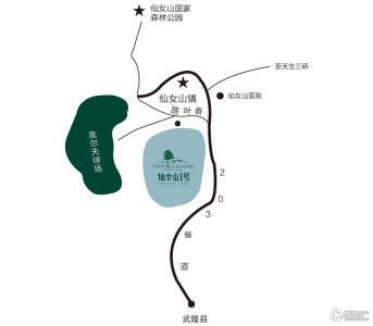 仙女山1号