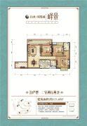 山水凤凰城3室2厅2卫115平方米户型图