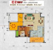 国奥村1室2厅1卫49平方米户型图