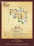 福康瑞琪曼国际社区3室2厅2卫126平方米户型图