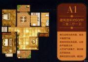 中豪国际星城2室2厅1卫93平方米户型图