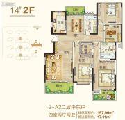 御翠园4室2厅2卫197平方米户型图