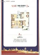 绿都温莎城邦3室2厅1卫86平方米户型图