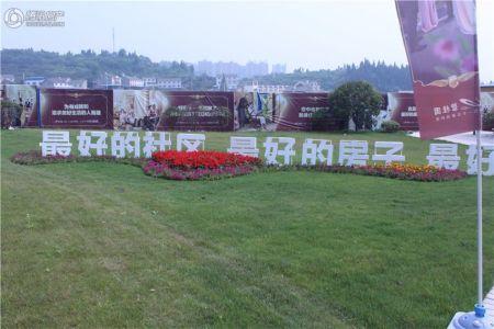 宜昌碧桂园