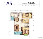 筑友・双河湾3室2厅1卫98平方米户型图