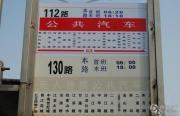 招商・北固湾(商铺)交通图